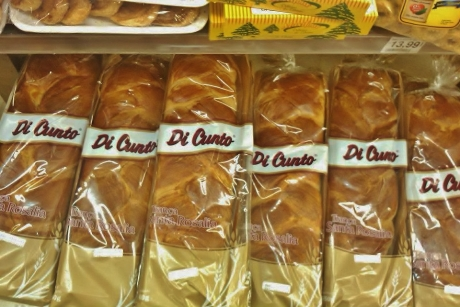 Bakery section, Sao Paulo supermarket